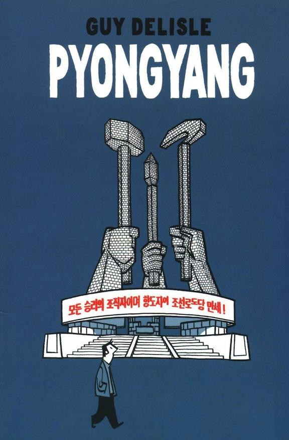 Portada de Pyongyang