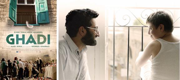 Ghadi (2015) mixta