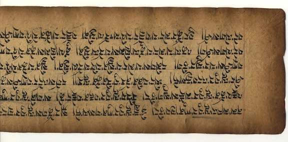 Texto sánscrito de la India