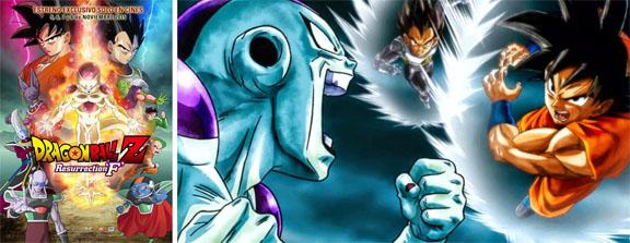 Dragon Ball La resurrección de Freezer (2015) mixta
