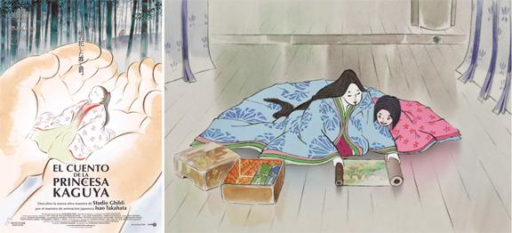 El cuento de la princesa Kaguya (2016) mixta