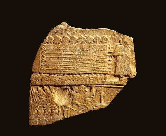 Estela de Eannatum de Lagash y sus soldados